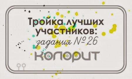 Страничка про Дашку))