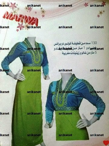 gandoura katifa djamila magazine collection 1
