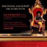 マイケル・ジャクソンの「リミックス・スイート」ブログパーツ。ビデオも見れます。