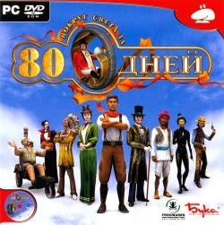 80 Days Around The World Adventure PC game