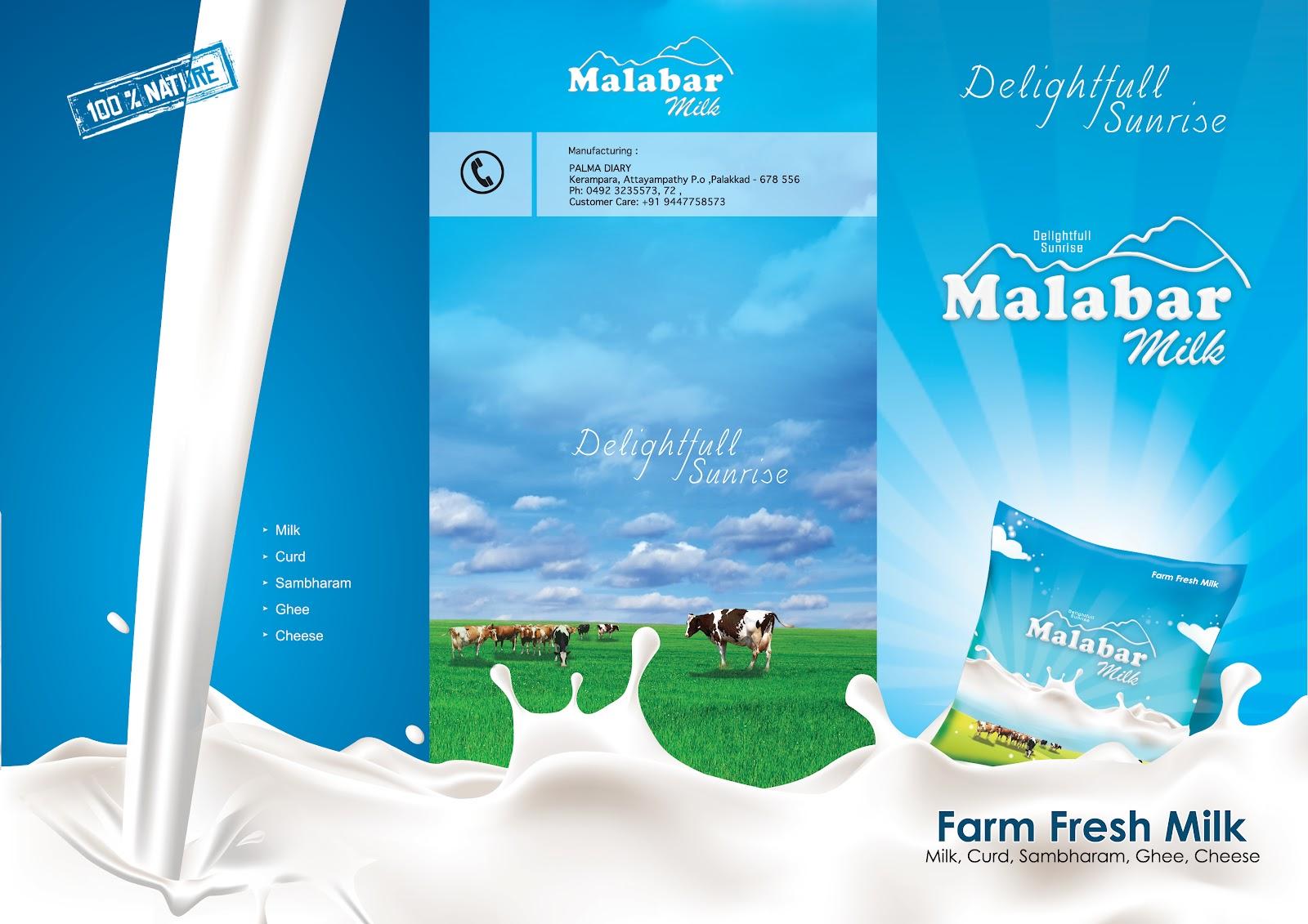 MALABAR MILK brochure | Graphic / Web Designer: shafeemind.blogspot.com/2012/07/malabar-milk-brochure.html#!