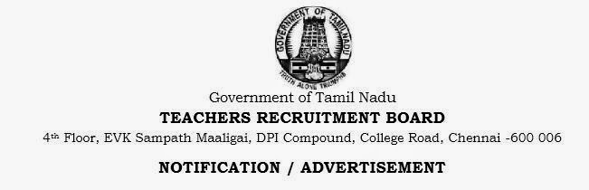 TRB Assistant Professor Recruitment 2014