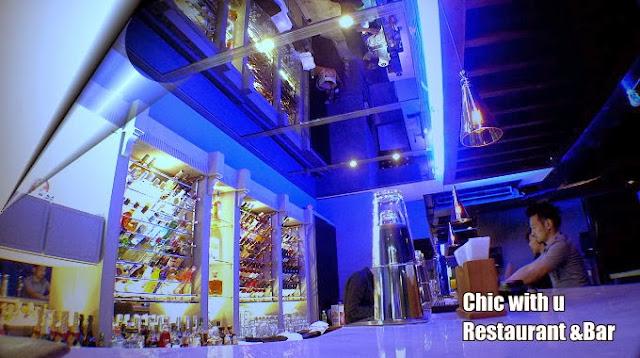 正港ㄟ牛肉麵館: 《分享》CHIC YOUR NIGHT @ KHH.夜吧
