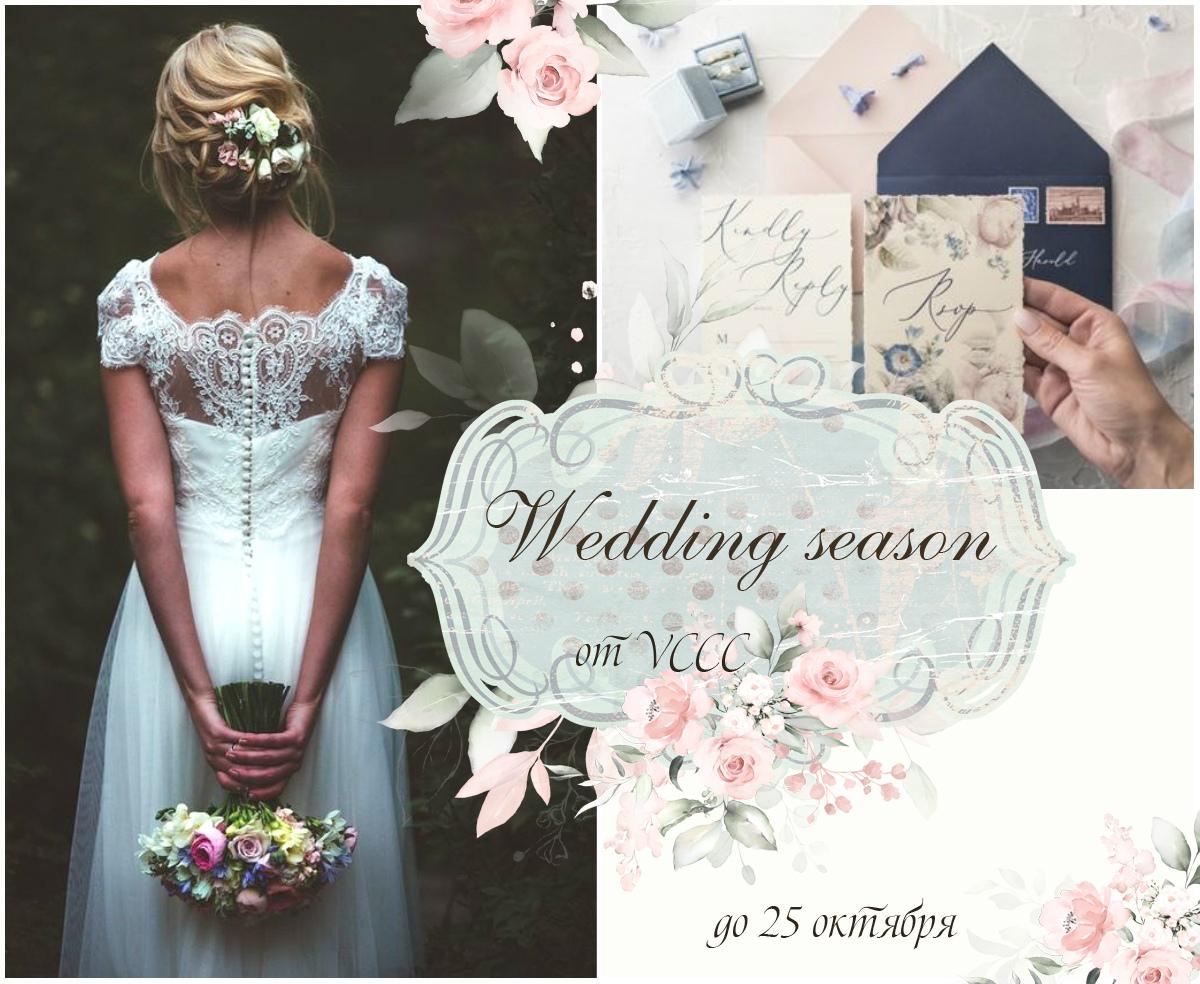 Wedding Season 25/10