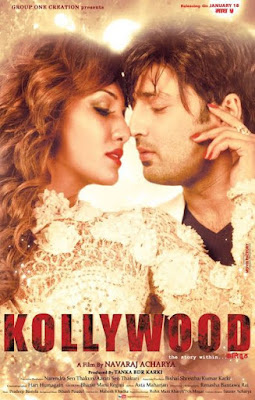 KOLLYWOOD 2014 full nepali movie Hd