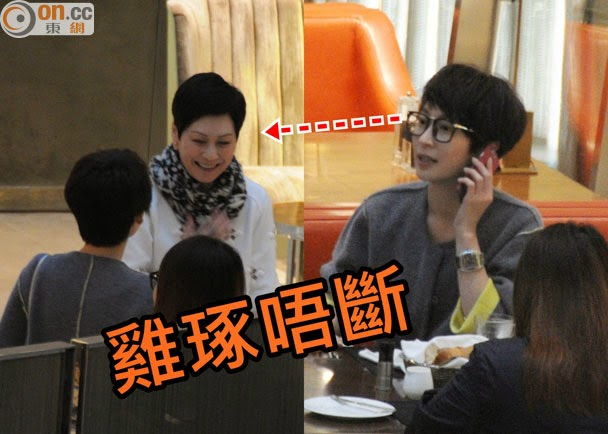 Asian E-News Portal: Kathy Chow disclosed her side eyes