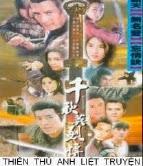 Phim Oanh Liệt Thiên Thu