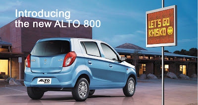 maruti, alto, 800, specifications, features, price, modals, CNG, petrol, features of maruti alto 800