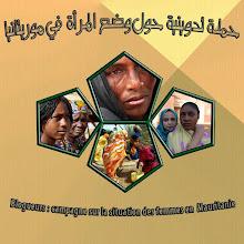 وضع المرأة في موريتانيا