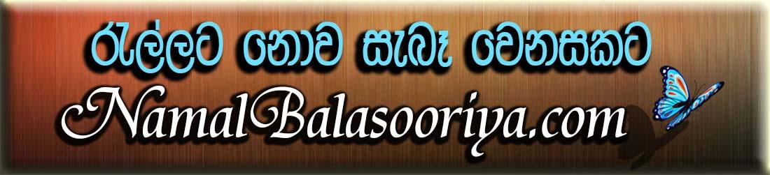Namalbalasooriya.com