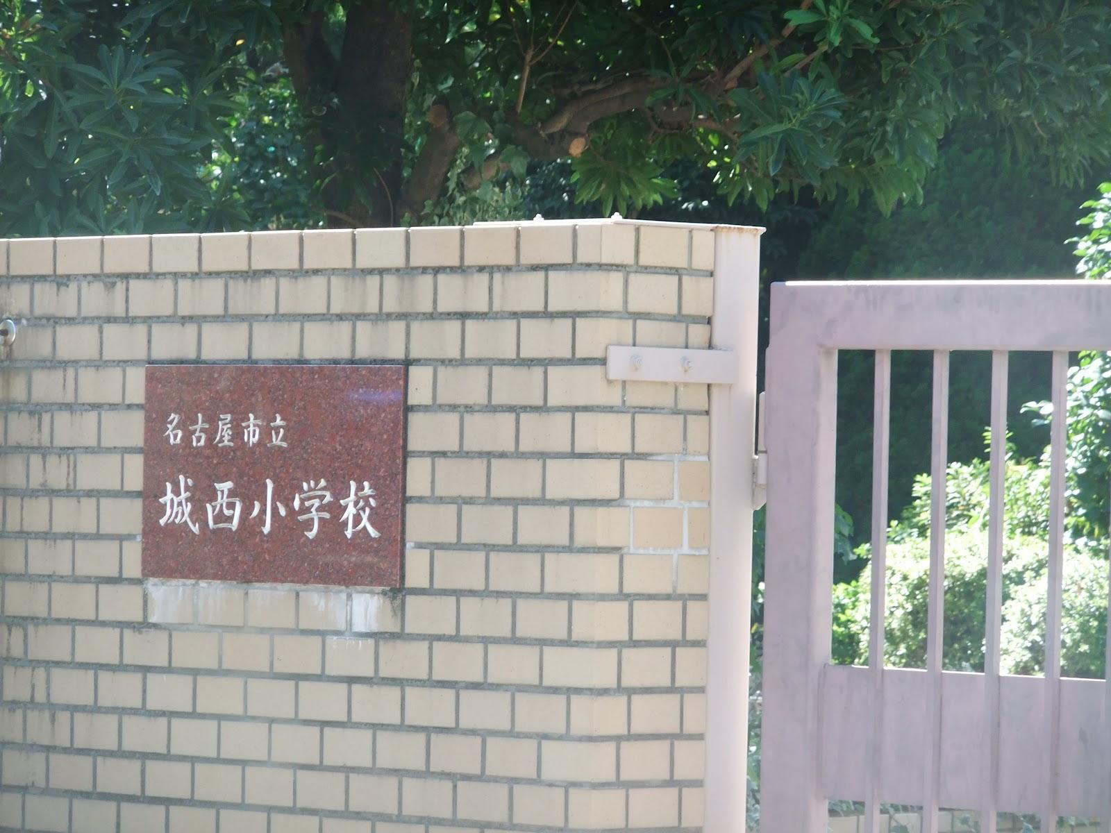 森林を守るバナナくらぶ: 名古屋...
