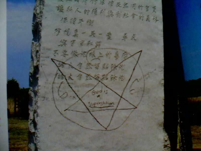 http://3.bp.blogspot.com/-UIFVoVLial0/Ujf_umn1ymI/AAAAAAAAexg/wx3LCUGXEDk/s1600/IMG3533A.jpg