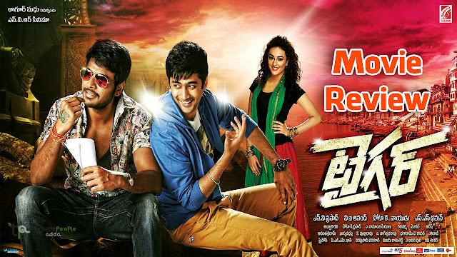 Tiger Telugu Movie Review | Sundeep Kishan | Seerat Kapoor | Rahul Ravindran