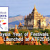 MyFest 2015 Launched at ATF 2015