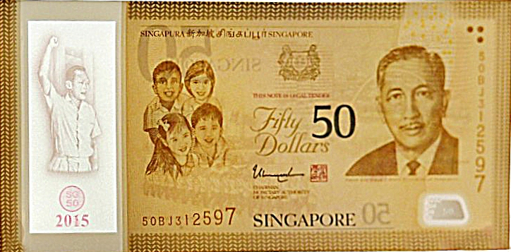 Commemorative currency note $50