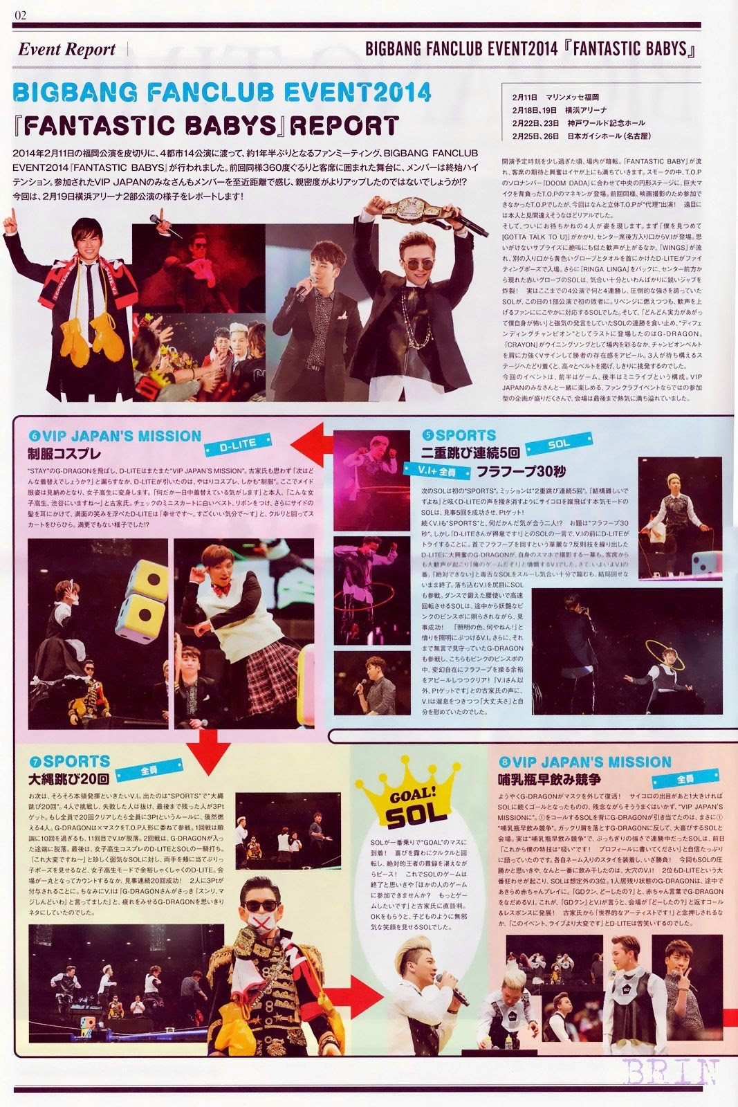 Scans: Big Bang Times Volume 09 [PHOTOS]  Scans: Big Bang Times Volume 09 [PHOTOS]
