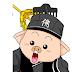 judulnya babi aja kali ya?