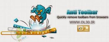 AntiToolbar - Desinstalar Toolbar indesejáveis
