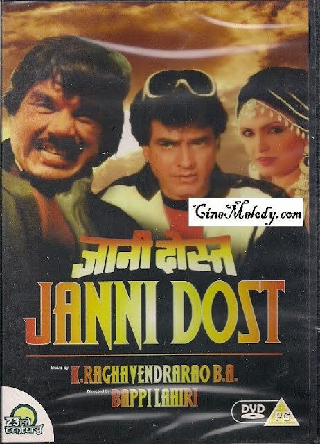 Jaani Dost Hindi Mp3 Songs Free  Download  1983