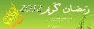 Contoh Khutbah Jum'at Persiapan Ramadhan