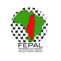 FEPAL - Federação Árabe Palestina do Brasil - Logotipo