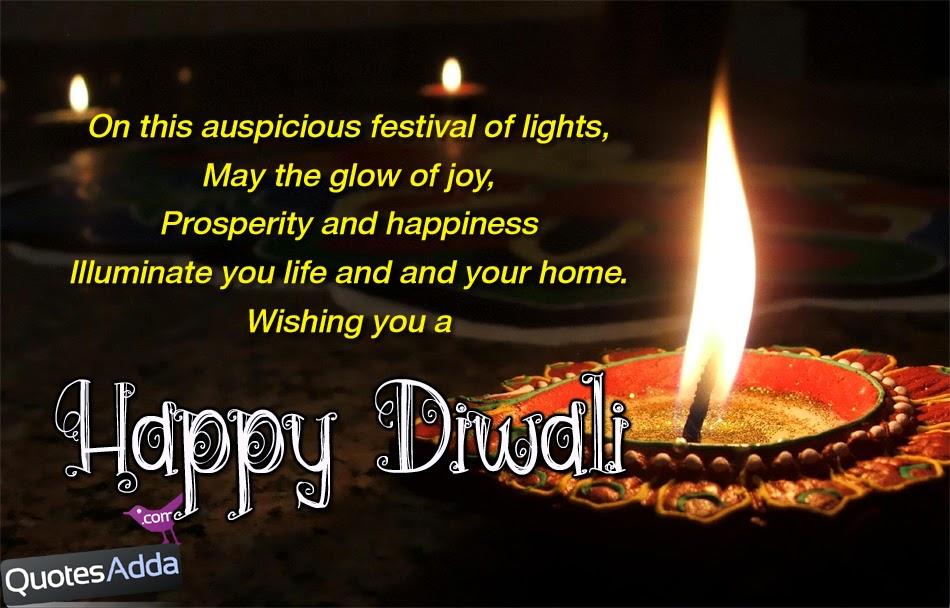 diwali-nice-quotations