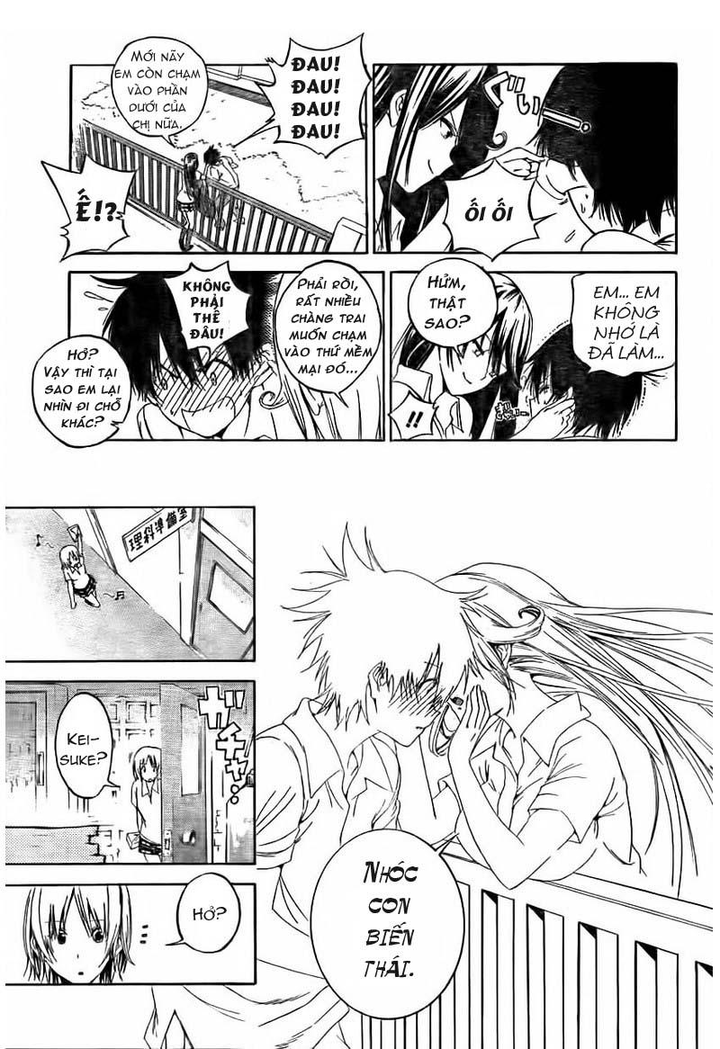 Pajama na Kanojo chap 1 Trang 25 - Mangak.info