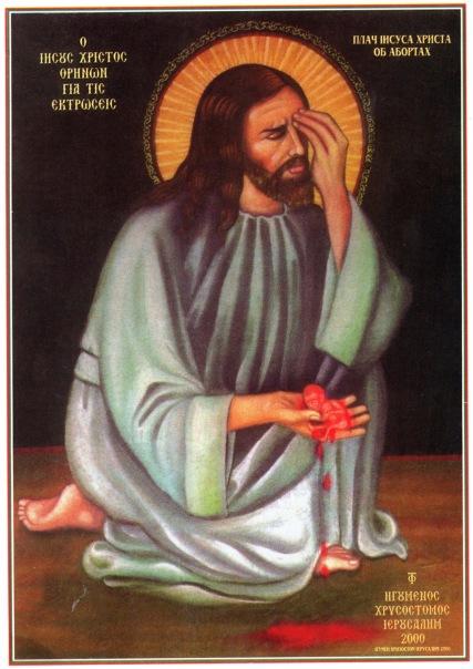Ο ΙΗΣΟΥΣ ΧΡΙΣΤΟΣ ΘΡΗΝΩΝ ΓΙΑ ΤΙΣ ΕΚΤΡΩΣΕΙΣ...