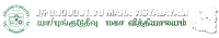 புங்குடுதீவு  மகா  வித்தியாலயத்தின் புதிய இணையதளம்
