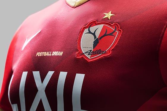 Nike Kashima Antlers 2015 Kits Released - Footy Headlines