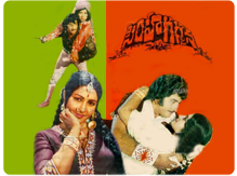 Simha Garjana 1978