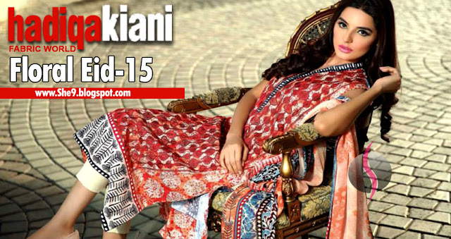 Hadiqa Kiani Eid Lawn Collection 2015 | Eid Ul Fiter
