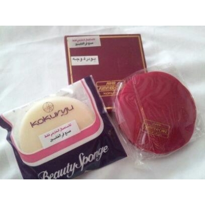 Home » Kokuryu Super Summer Cake Bedak Arab 50gm Color Russet