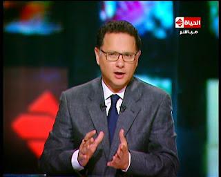 - برنامج الحياة اليوم  مع شريف عامر حلقة الأحد 30-6-2013