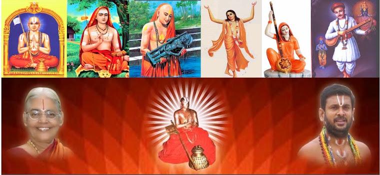 Guru Vedham