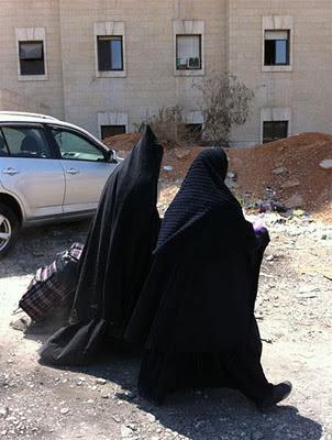 Taliban Burqa Jewish Women