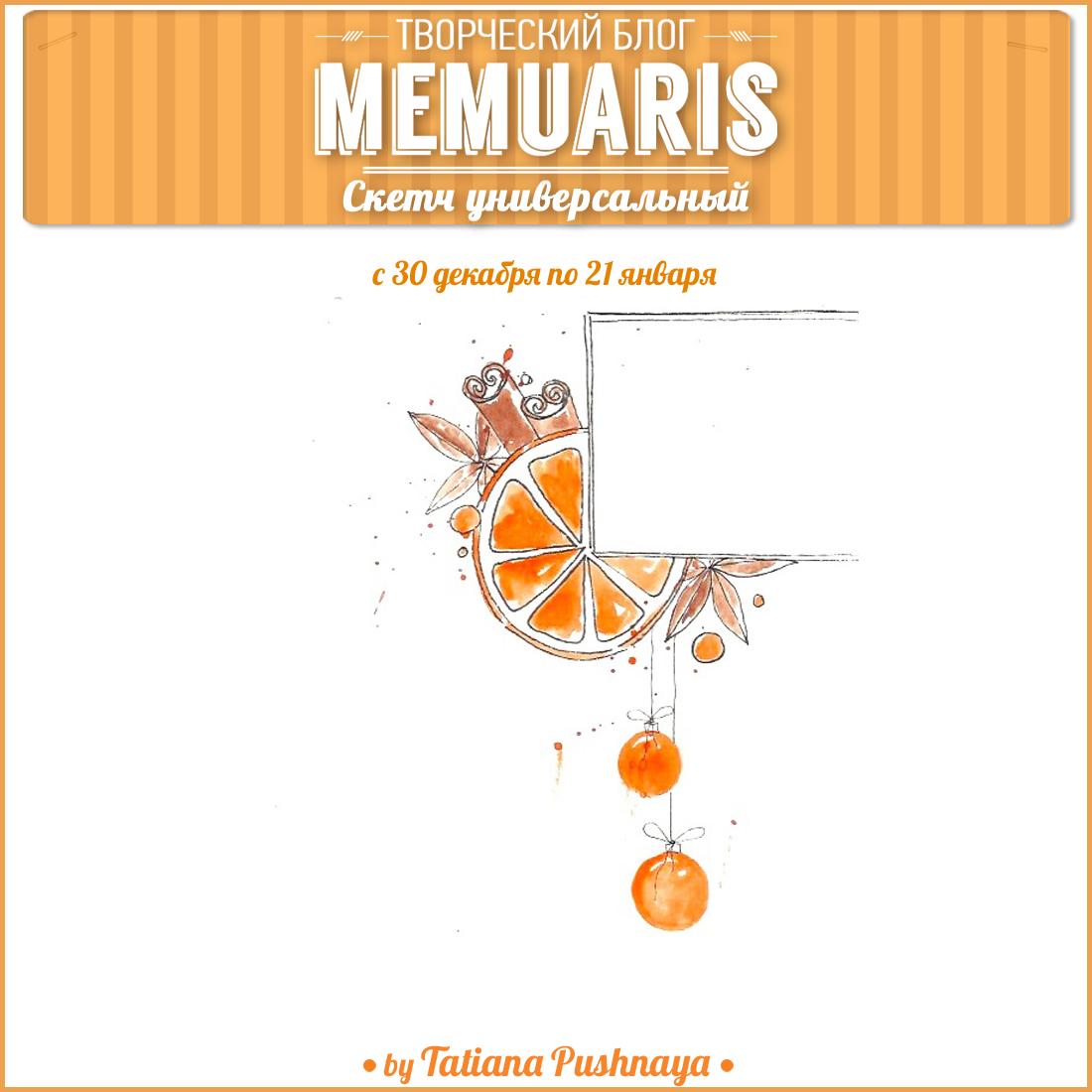 http://memuaris.blogspot.com/2015/12/memuaris-scrapbooking-sketch-24.html