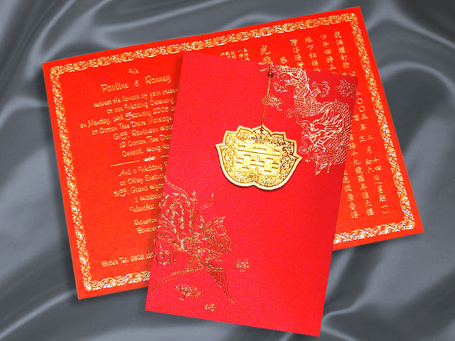 Chinese Wedding Invitation for your inspiration to make invitation template look beautiful