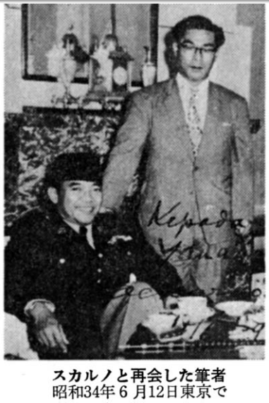Hitoshi Imamura