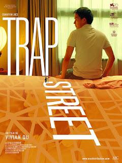 水印街(Trap Street)poster