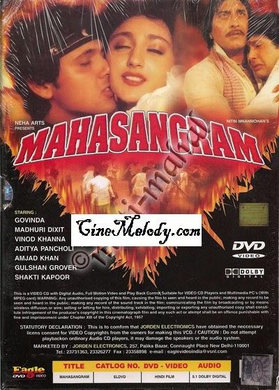 Maha-Sangram  1990