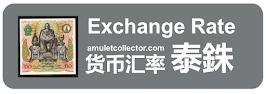Exchange Rate 泰铢货币汇率