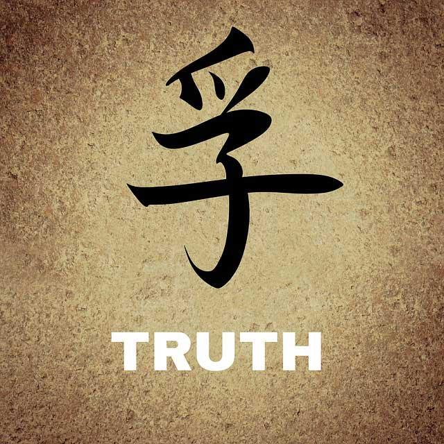 """ศึกษาสามก๊ก เพื่อใช้เผชิญ """"ความจริง"""""""