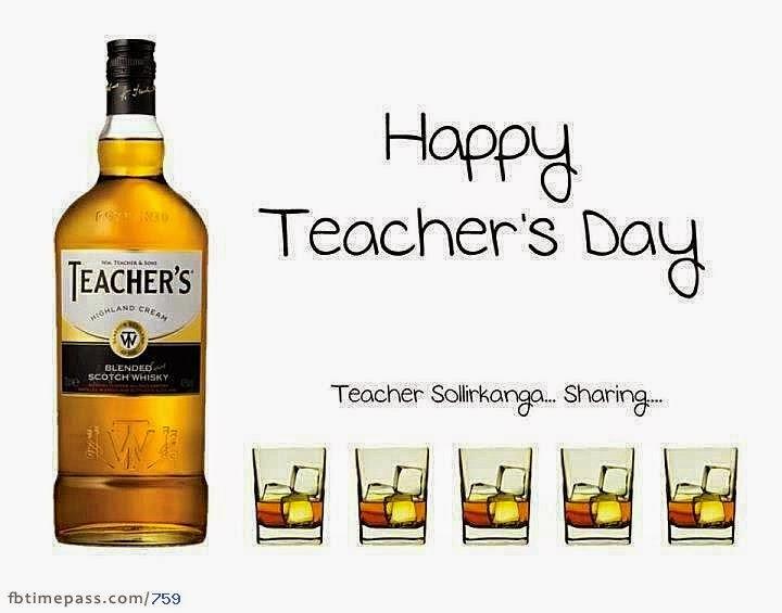 Essay about dr radhakrishnan teachers