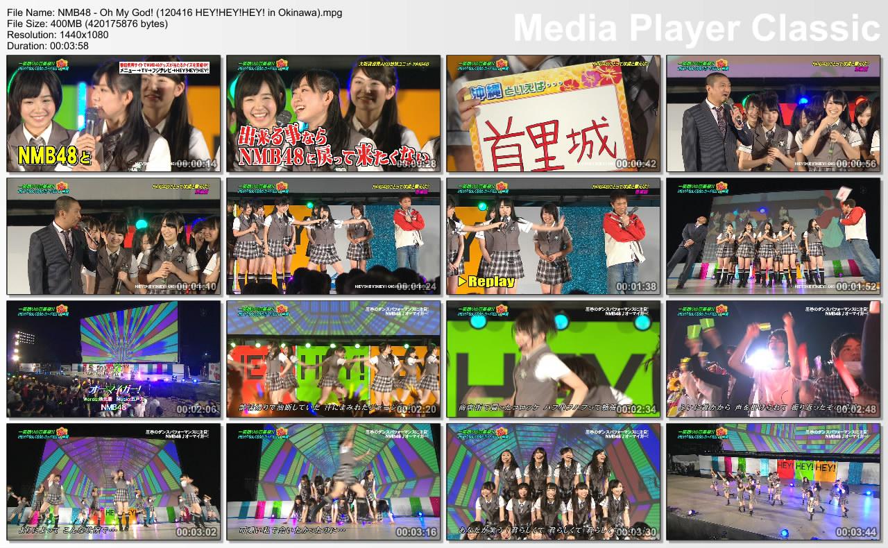 http://3.bp.blogspot.com/-UL89N_WkcOo/T42ScMq5uAI/AAAAAAAABIY/7Hu4gjNq5gQ/s1600/NMB48+-+Oh+My+God!+(120416+HEY!HEY!HEY!+in+Okinawa).mpg_thumbs_%5B2012.04.17_21.42.28%5D.jpg