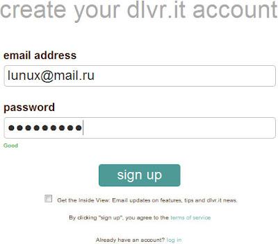 регистрация, создание аккаунта на dlvr.it