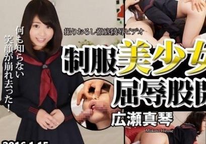Watch-1117 Makoto Hirose