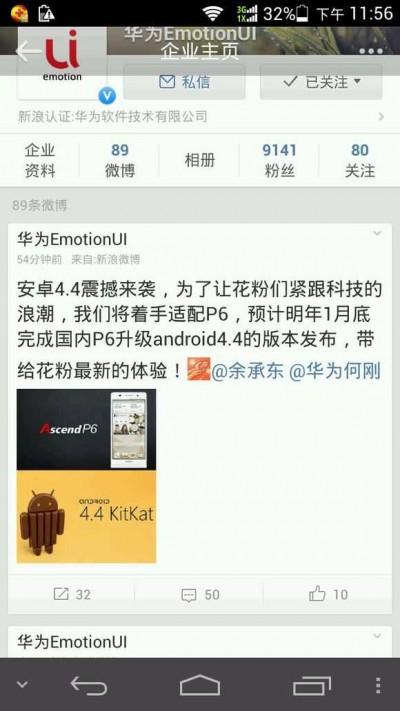Januari, Huawei Ascend P6 akan Dapatkan Update Android 4.4 KitKat