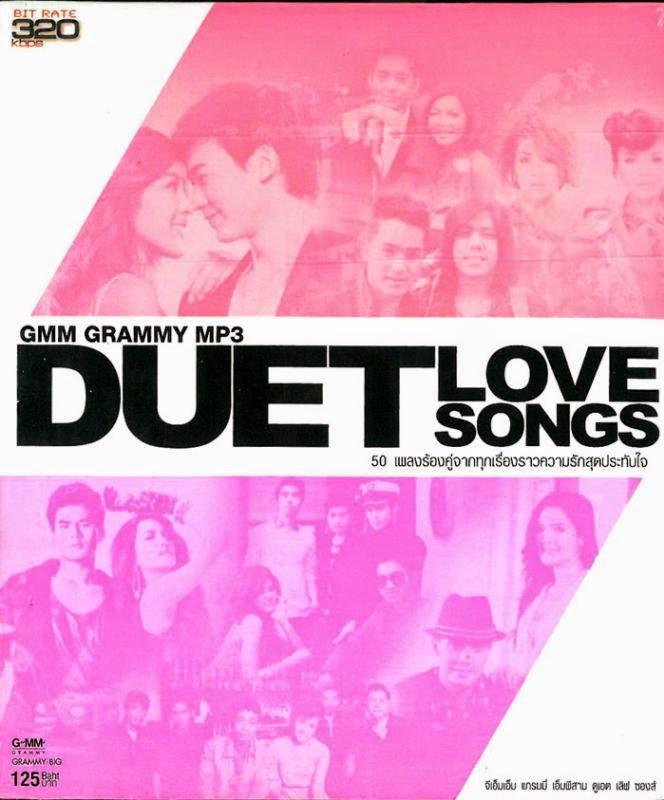 Download [Mp3]-[Hit Songs] 50 เพลงร้องคู่จากทุกเรื่องราวความรักสุดประทับใจ GMM Duet Love Songs [Solidfiles] 4shared By Pleng-mun.com