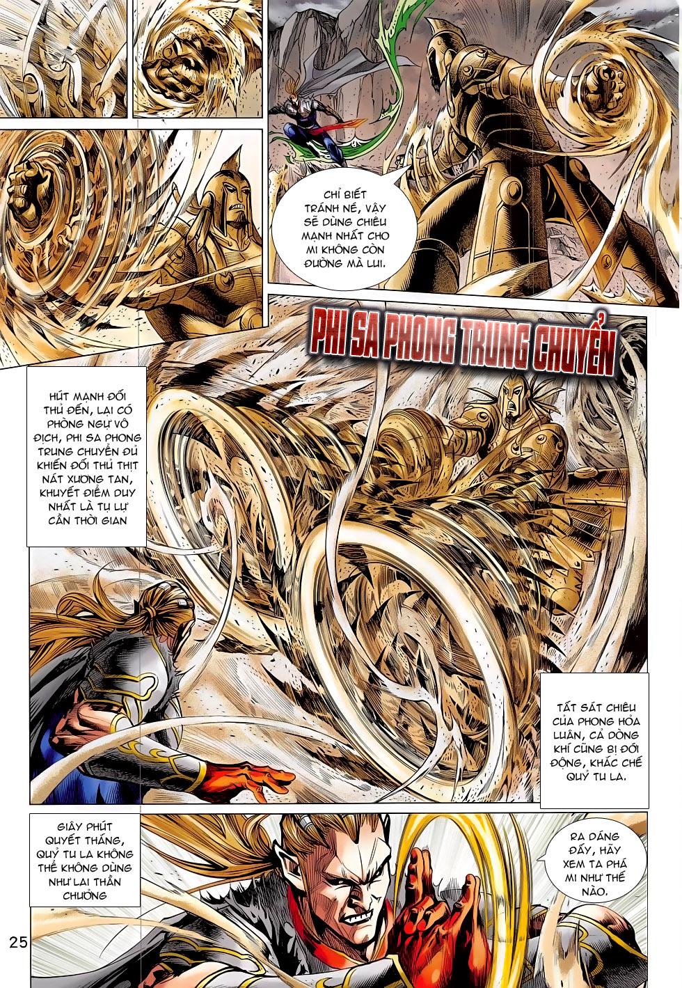 Thần Chưởng trang 25
